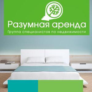Аренда квартир и офисов Уссурийска