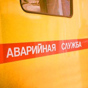 Аварийные службы Уссурийска