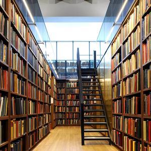 Библиотеки Уссурийска