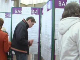 Центры занятости Уссурийска