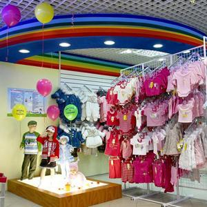 Детские магазины Уссурийска