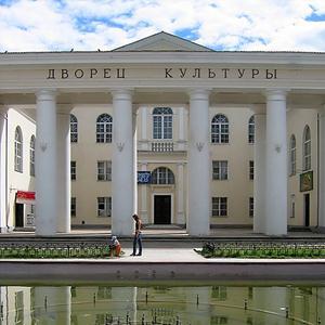 Дворцы и дома культуры Уссурийска