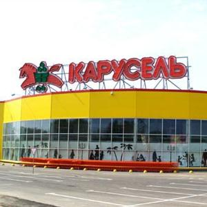 Гипермаркеты Уссурийска