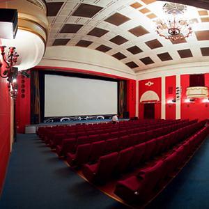 Кинотеатры Уссурийска