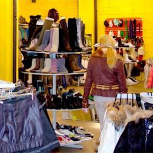 Магазины одежды и обуви Уссурийска