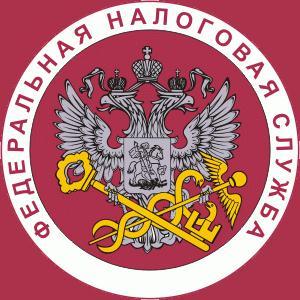 Налоговые инспекции, службы Уссурийска