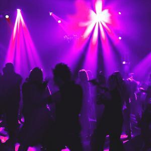 Ночные клубы Уссурийска