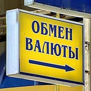 Обмен валют Уссурийска