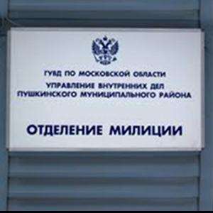 Отделения полиции Уссурийска