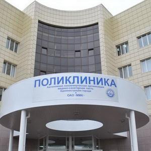 Поликлиники Уссурийска
