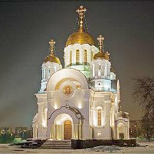 Религиозные учреждения Уссурийска