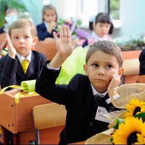 Школы Уссурийска