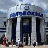 Автовокзалы в Уссурийске