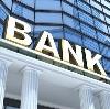 Банки в Уссурийске