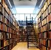 Библиотеки в Уссурийске
