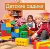 Детские сады в Уссурийске