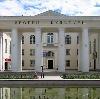 Дворцы и дома культуры в Уссурийске