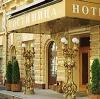 Гостиницы в Уссурийске