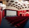 Кинотеатры в Уссурийске