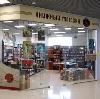 Книжные магазины в Уссурийске