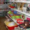 Магазины хозтоваров в Уссурийске