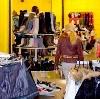 Магазины одежды и обуви в Уссурийске