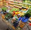 Магазины продуктов в Уссурийске