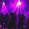 Ночные клубы в Уссурийске