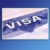 Оформление виз в Уссурийске