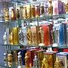 Парфюмерные магазины в Уссурийске