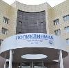 Поликлиники в Уссурийске