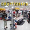 Спортивные магазины в Уссурийске