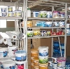Строительные магазины в Уссурийске