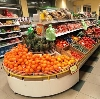 Супермаркеты в Уссурийске