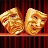Театры в Уссурийске