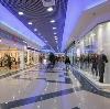 Торговые центры в Уссурийске