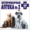 Ветеринарные аптеки в Уссурийске