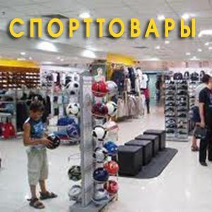 Спортивные магазины Уссурийска