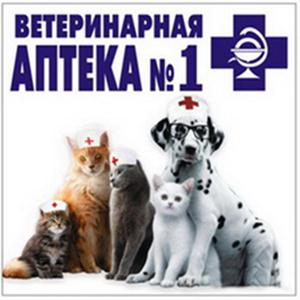 Ветеринарные аптеки Уссурийска